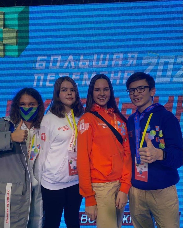 Новороссийские школьники выиграли по 1 миллиону рублей в конкурсе «Большая перемена»