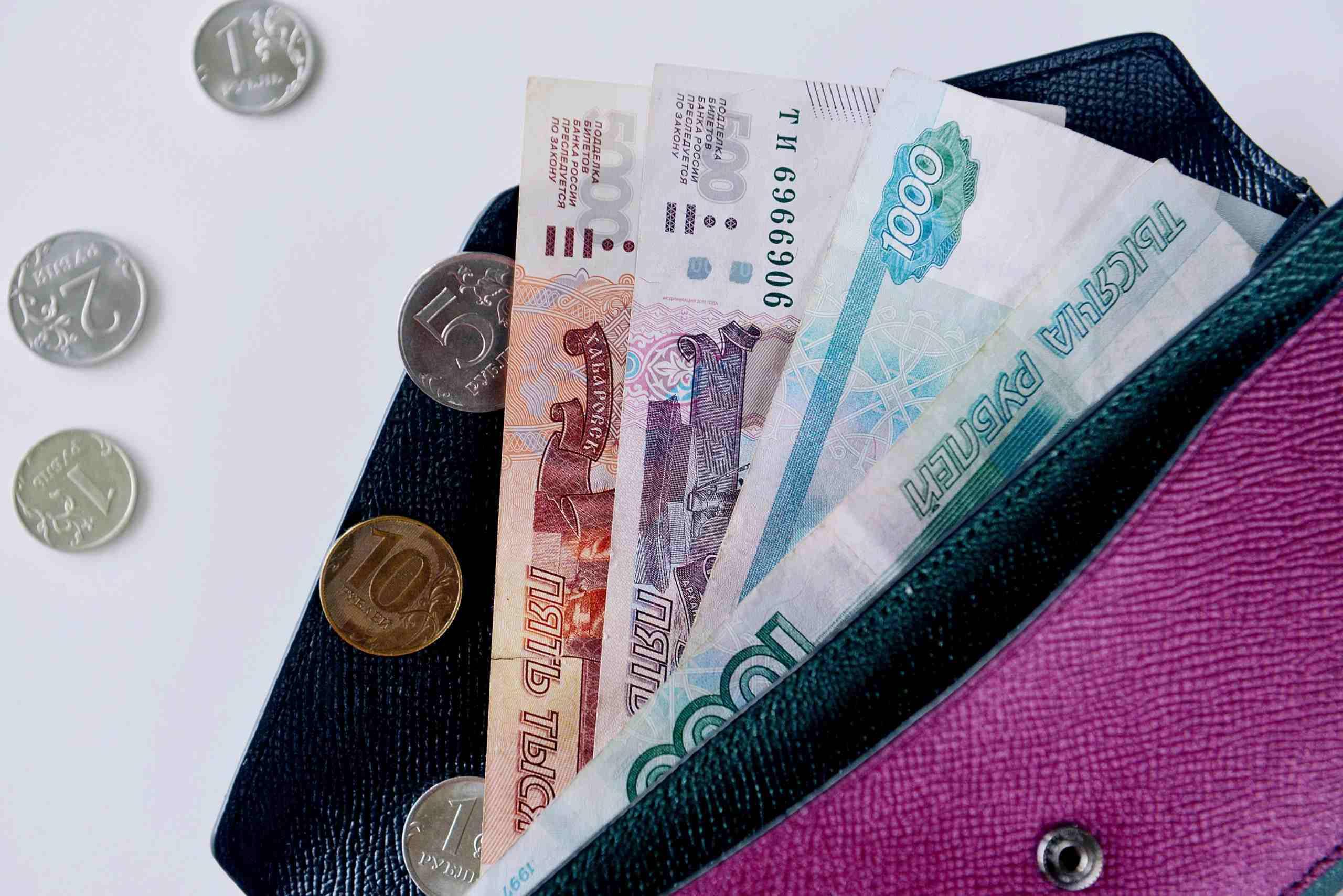 В Краснодарском крае назвали минимальную сумму для жизни