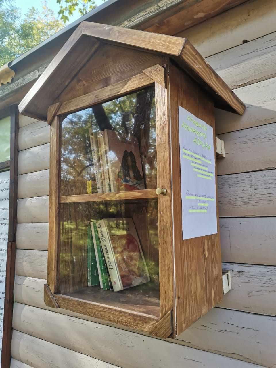 В Пионерской роще появился книжный домик
