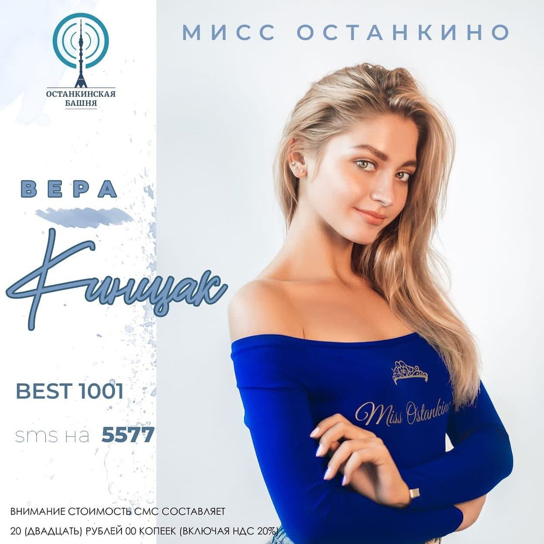 Новороссийская модель будет представлять Россию на конкурсе «Мисс Европа»