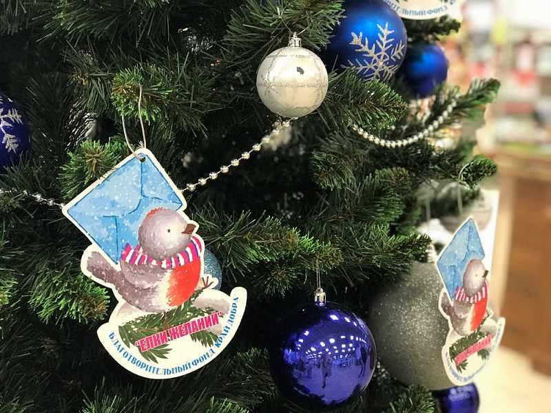 На Кубани 5 декабря стартует благотворительная акция «Ёлки желаний»