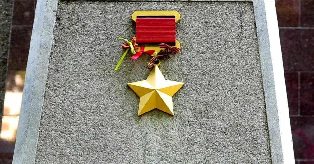 Города-герои, в их числе и Новороссийск, добиваются официального статуса