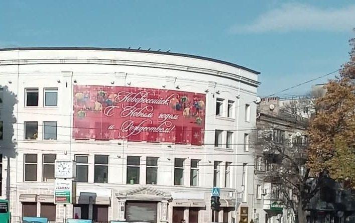 В Новороссийске больше нет «Колизея»? «НР» получил ответ