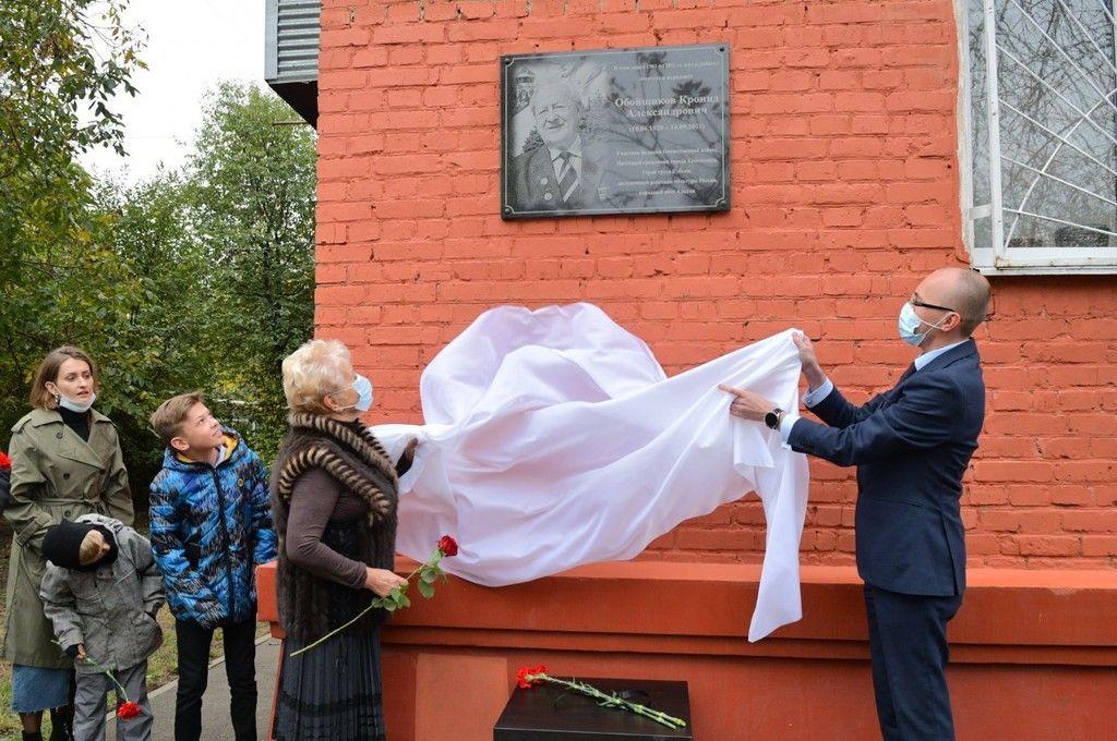 Подарок на столетие: в Краснодарском крае тепло вспомнили одного из авторов «Новороссийского рабочего»