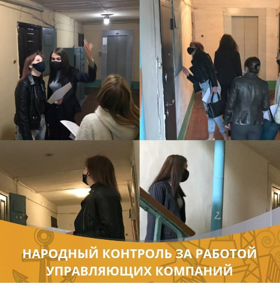 В Новороссийске «Народный контроль» выявляет все коммунальные косяки