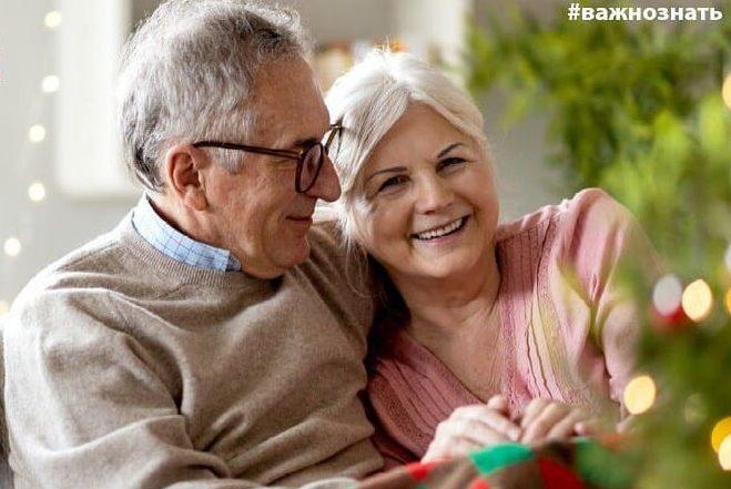 До конца января пенсионеры Краснодарского края обязаны сидеть дома на самоизоляции