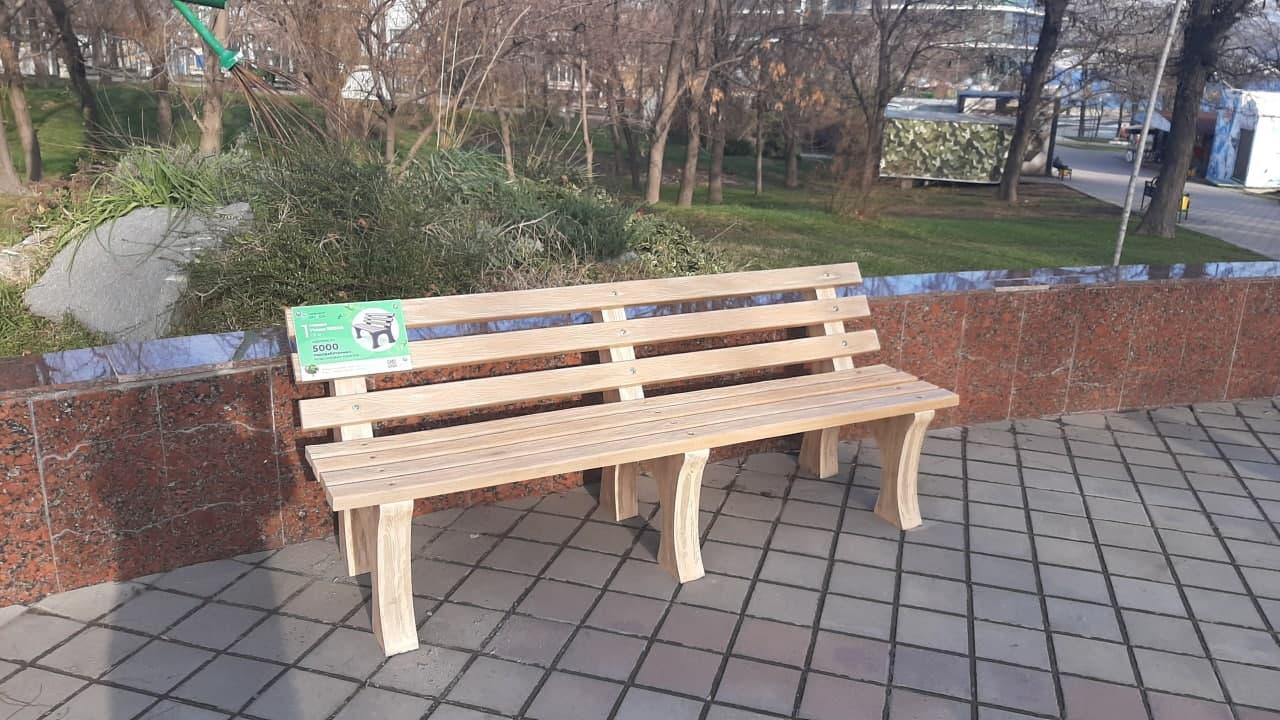 В Новороссийске появилась первая скамейка из полиэтиленовых пакетов