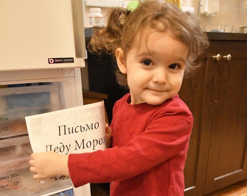 Дети изобрели самый эффективный способ доставки писем Деду Морозу