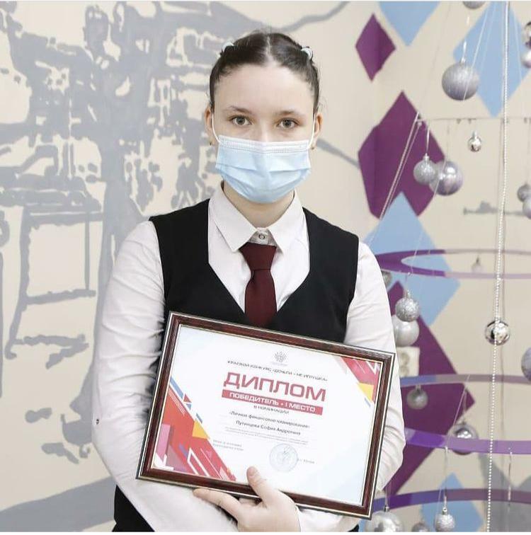 В Новороссийске наградили победительницу краевого конкурса «Деньги не игрушка»