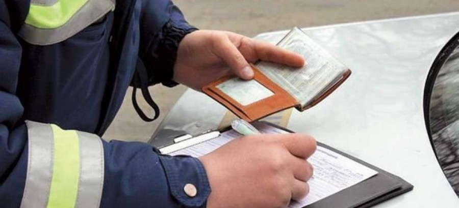 В России ввели новый штраф для автомобилистов — за «автохлам»