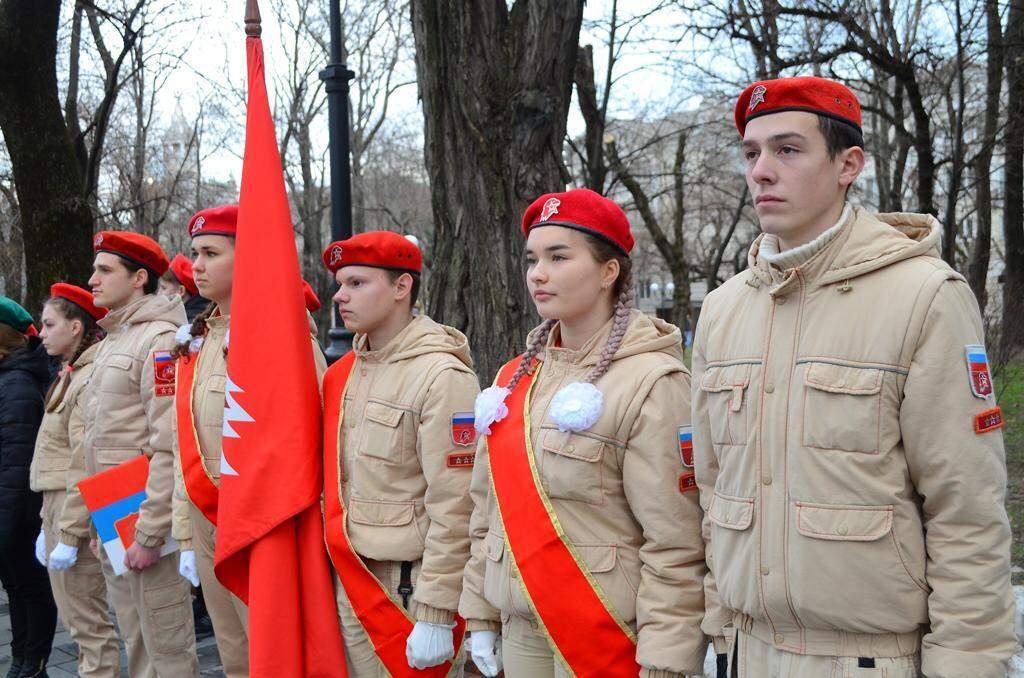Школьники Новороссийска вступили в ряды Всероссийского военно-патриотического общественного движения «Юнармия»