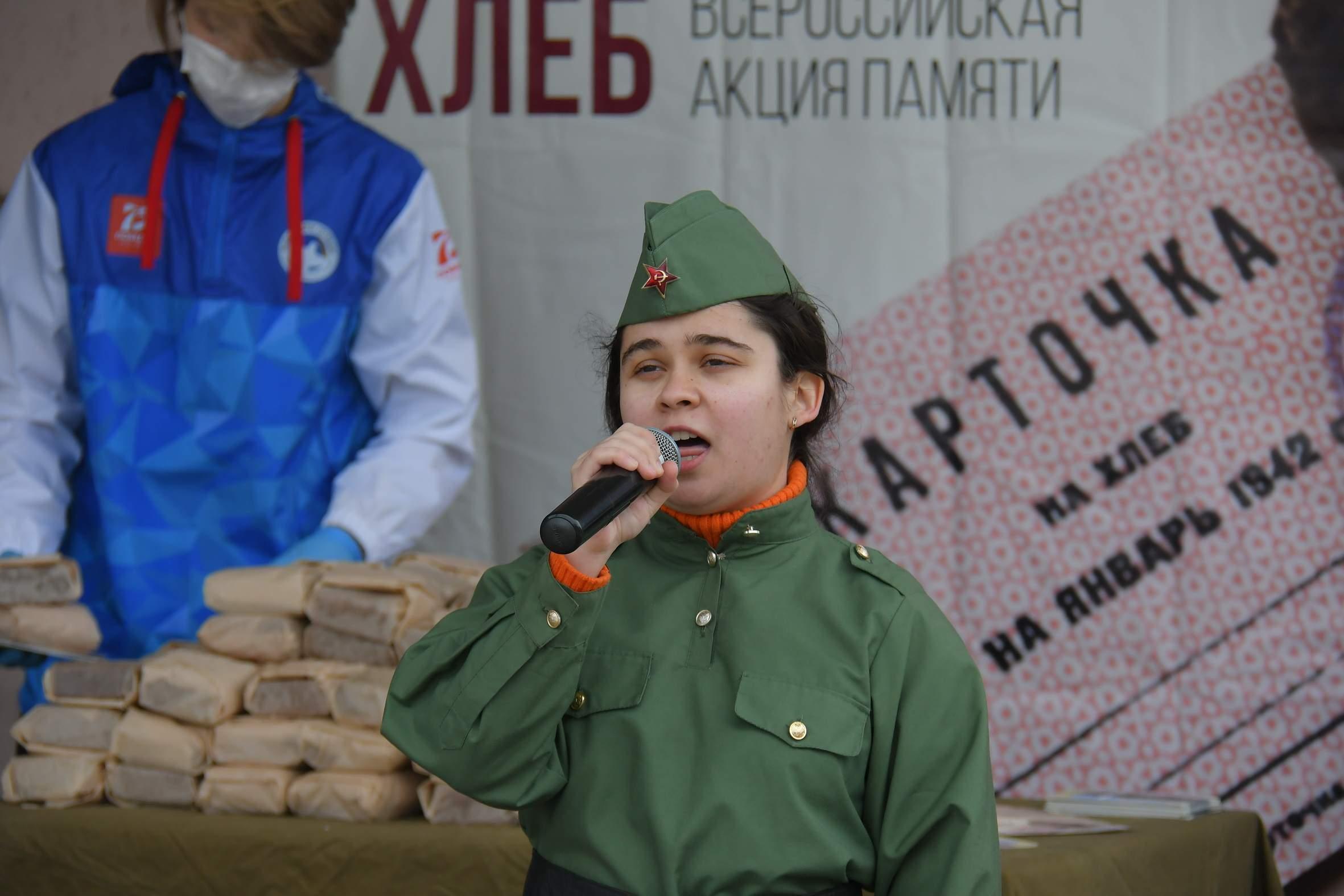 Новороссийцы вспомнили блокадный Ленинград