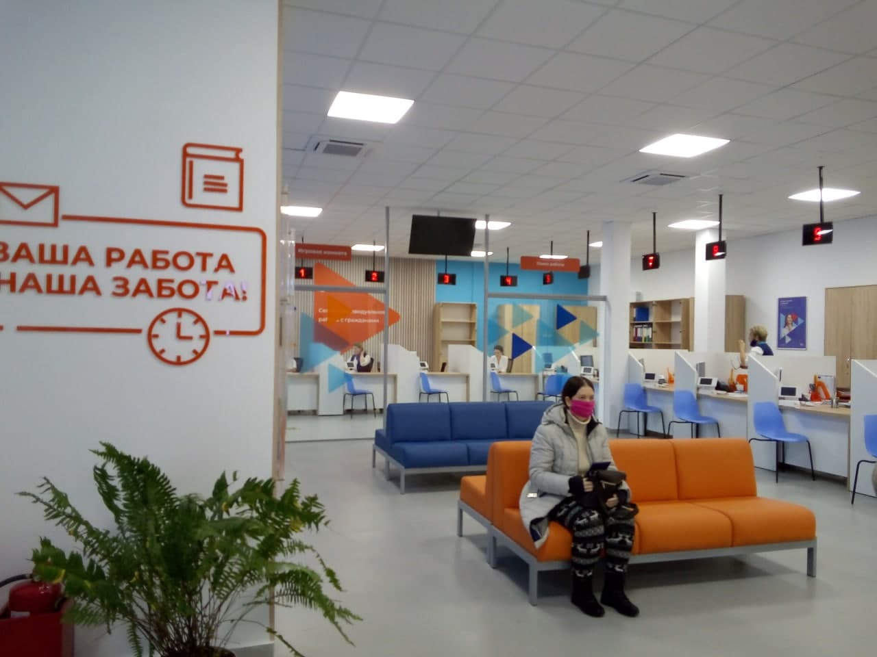 В Новороссийске после ремонта открылся Центр занятости населения