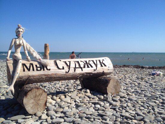 На мысе Суджук вандалы выбросили в море известную инсталляцию