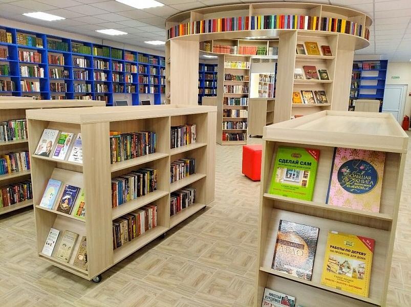 В Новороссийске появится библиотека нового поколения