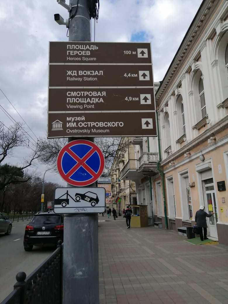 Где в Новороссийске смотровая площадка?