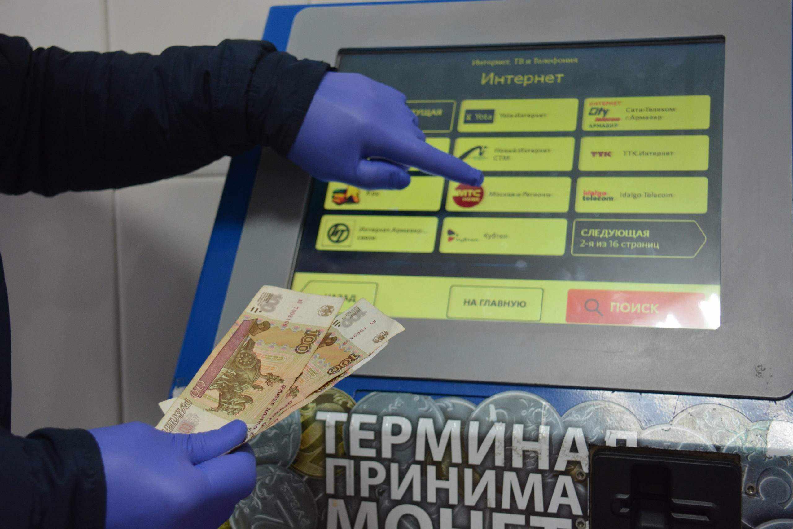 Магия мошенников или страх за сбережения? В Новороссийске очередная жертва добровольно отдала деньги