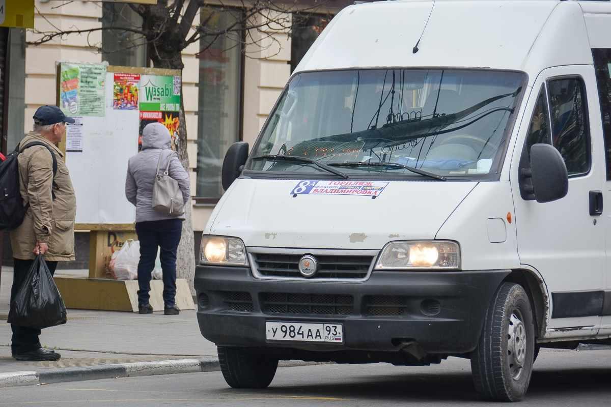 В Новороссийске по набережной будет ходить автобус