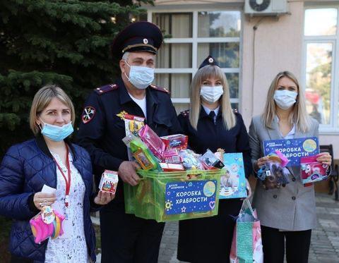 Новороссийские полицейские приняли участие в благотворительной акции «Коробка Храбрости»