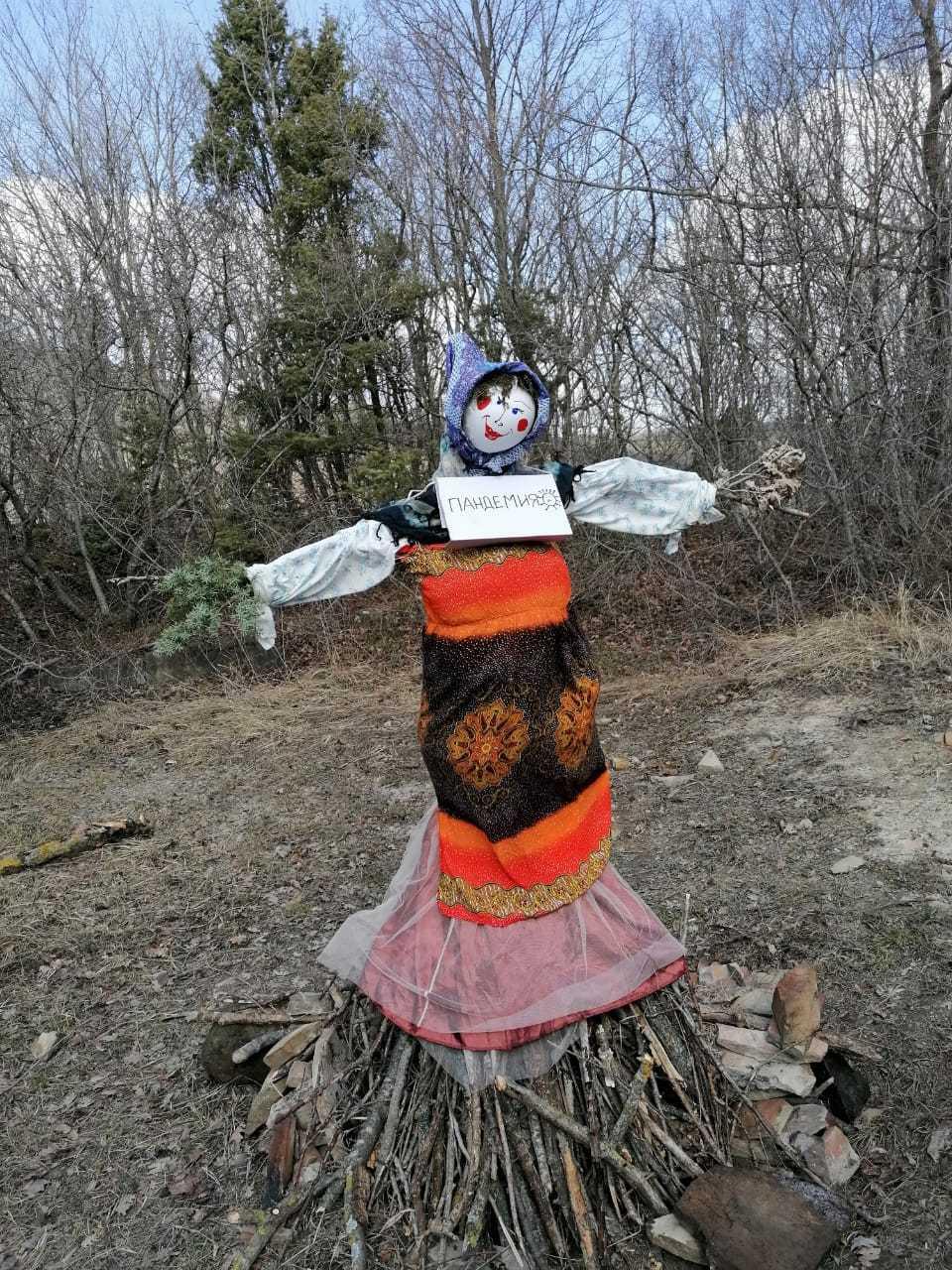 В Новороссийске возле Широкой Балки сожгли чучело Масленицы