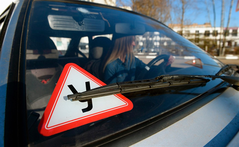 ГИБДД: с 1 апреля сдавать экзамен на право управления автомобилем будут по новым правилам