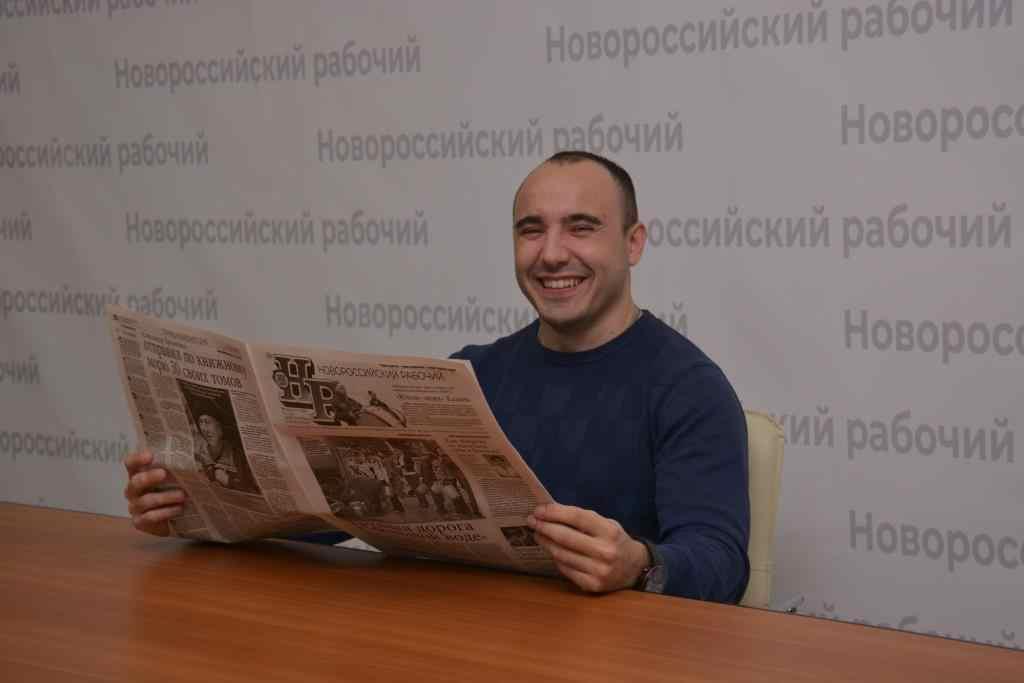 «Новороссийский рабочий» вошел в топ-10 цитируемых СМИ края за 2020 год