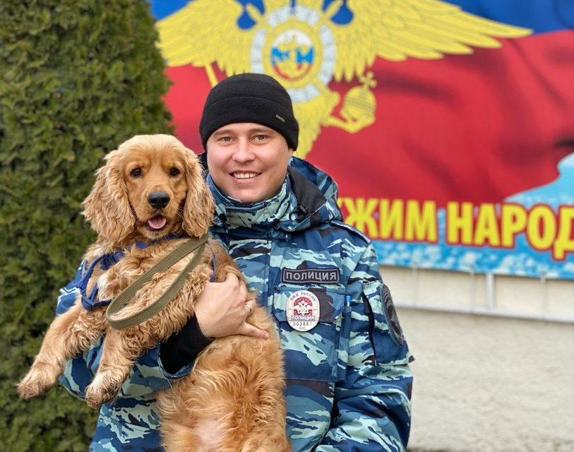 В Новороссийске на службу в полицию поступил новобранец Лукас – добрый и сообразительный кокер-спаниель