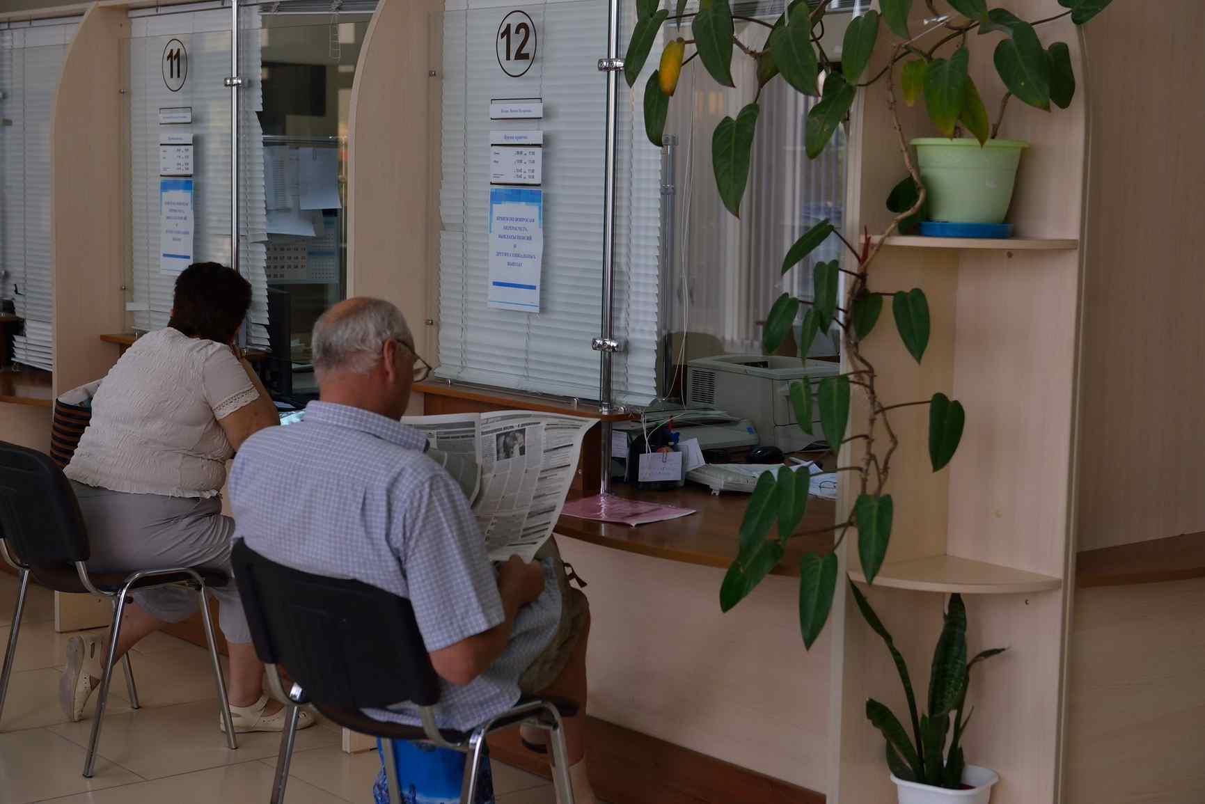 Кто в Новороссийске получит прибавку к пенсии и что для этого нужно