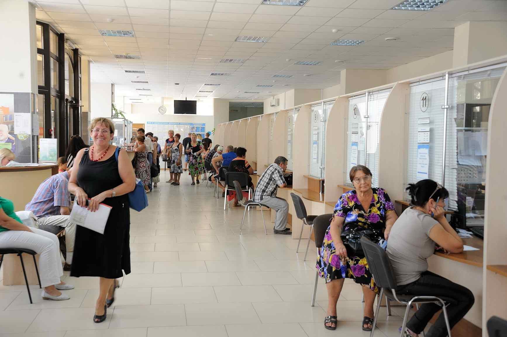 Новороссийцы задумались о грядущей пенсии. Пора!
