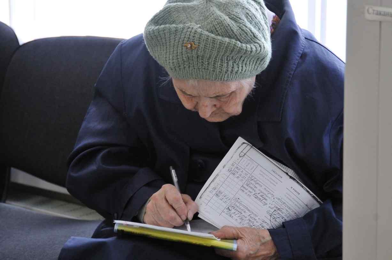 До конца года новороссийцы могут получить услуги Пенсионного фонда по «упрощенке»