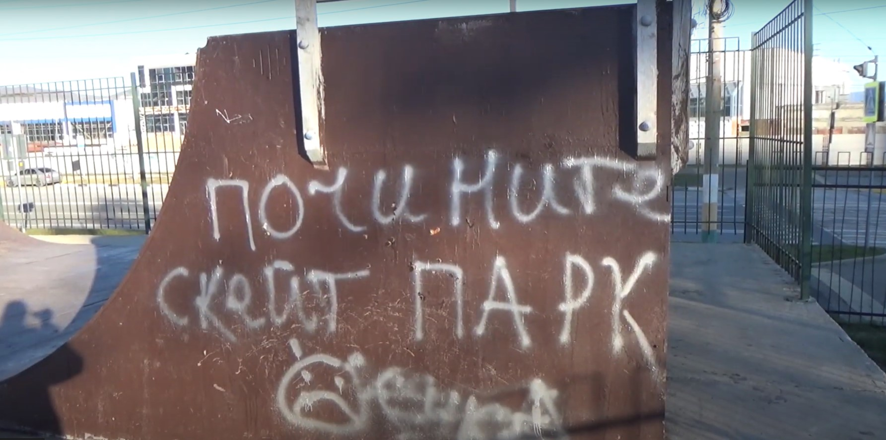 Скейт-парк в Новороссийске напоминает развалины