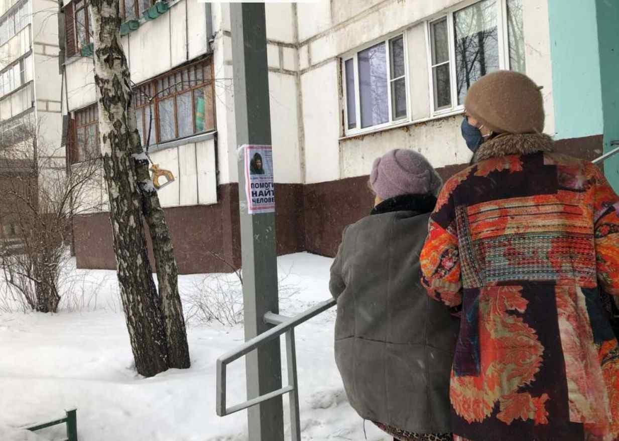 В Новороссийске разыскивают многодетную  мать, которая пропала пять дней назад