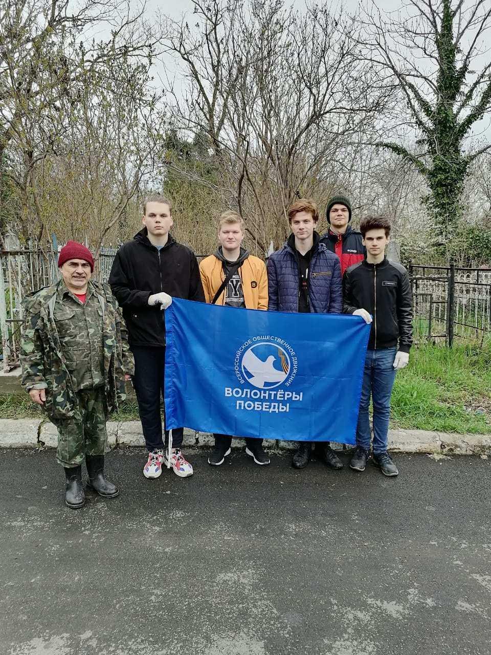 Новороссийские волонтеры провели субботник на братских могилах героев войны
