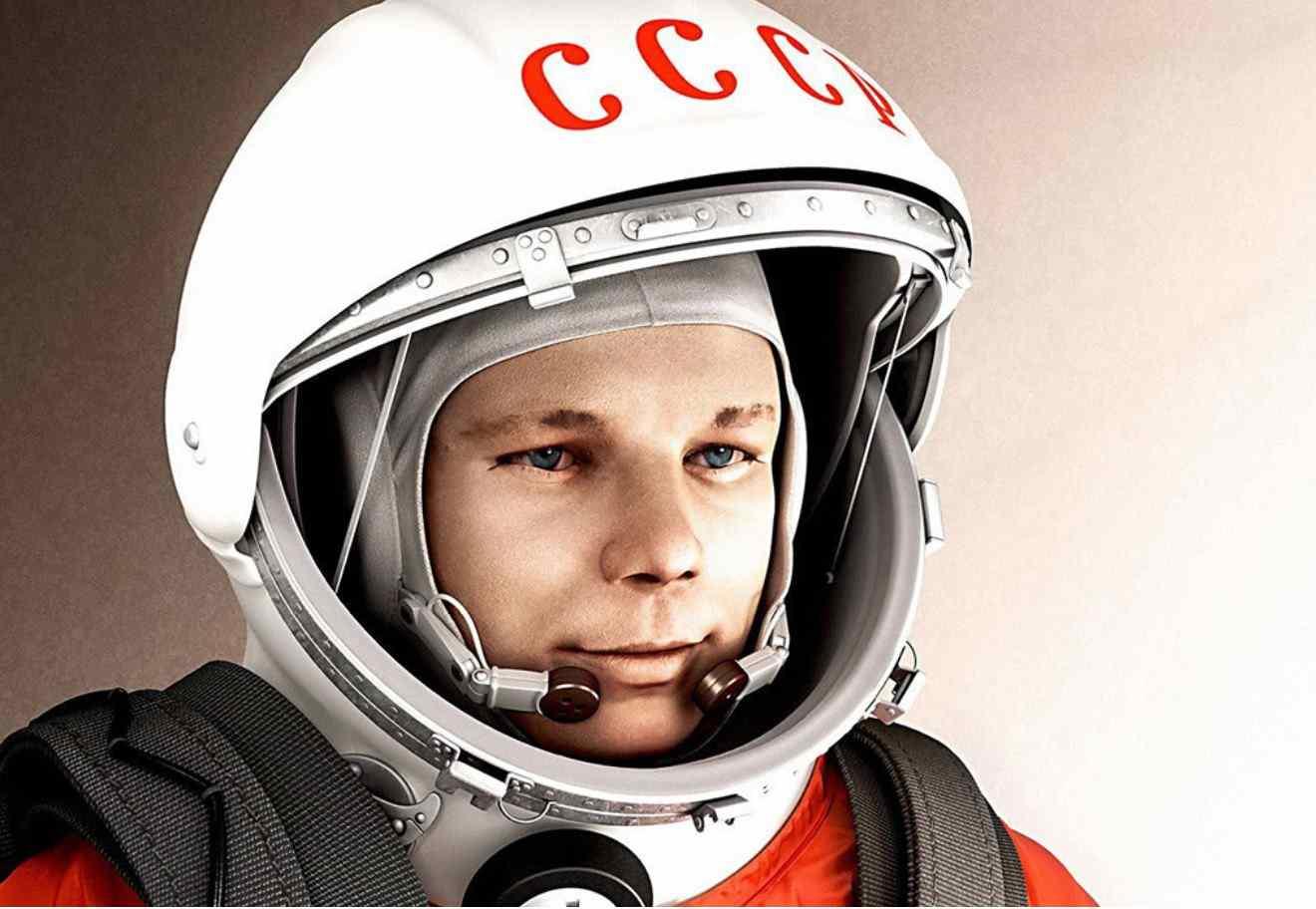 Юрий Гагарин. По спортивным дорожкам – в космос