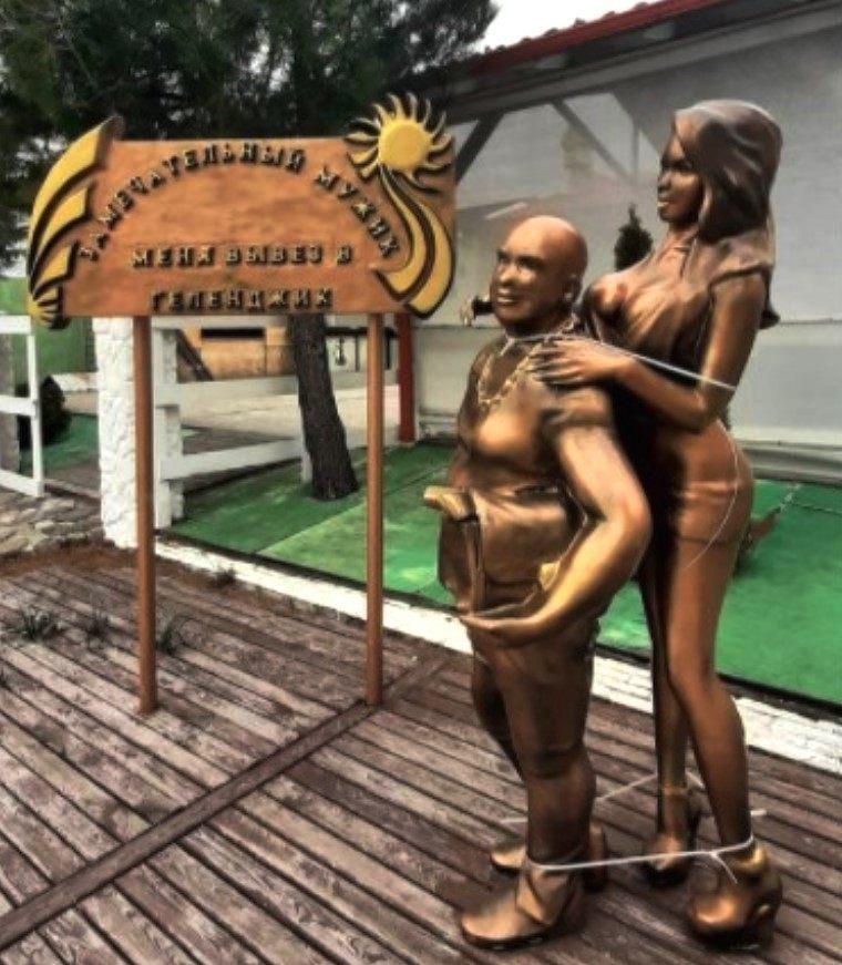 В Геленджике на набережной появился новый арт-объект