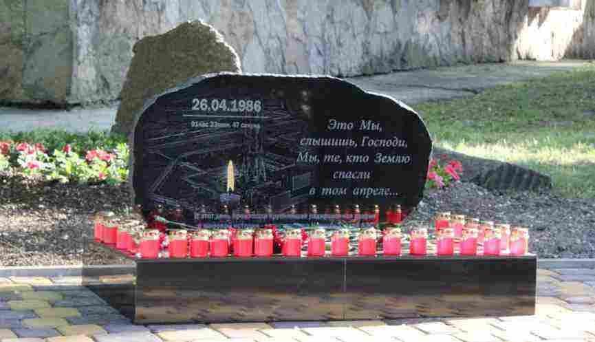 Сегодня ночью в Новороссийске вспомнили героев и жертв чернобыльской катастрофы