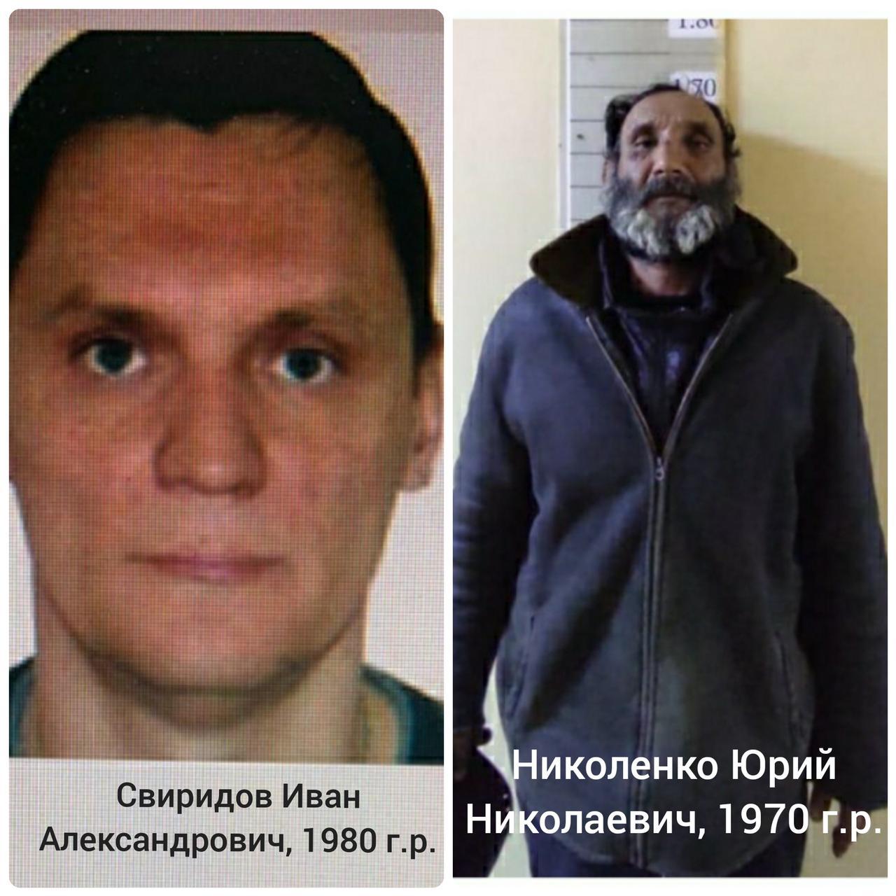 В Новороссийске объявлены в розыск. Всмотритесь в эти лица!