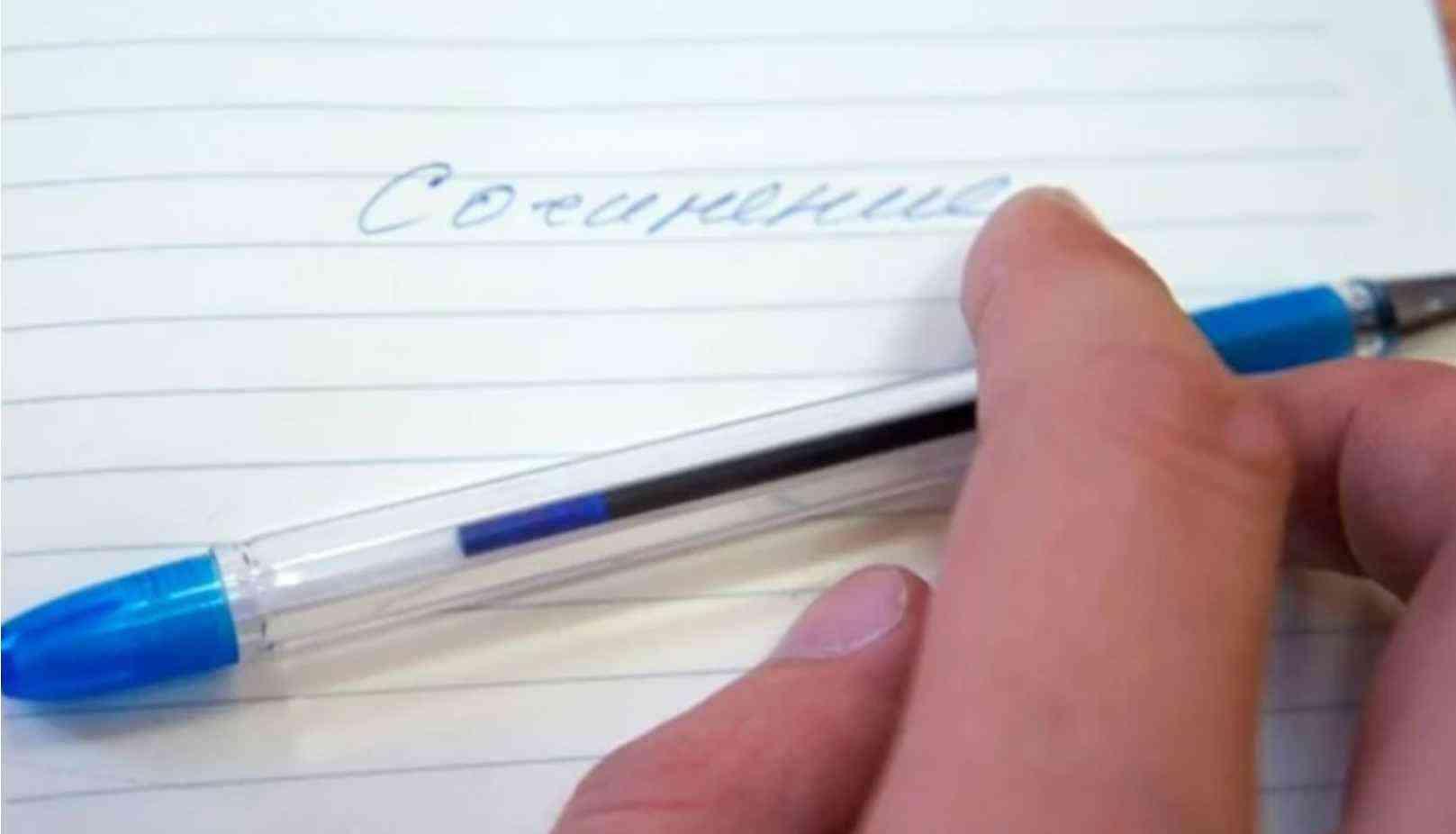 У школьников Новороссийска еще есть шанс заработать дополнительные баллы к ЕГЭ