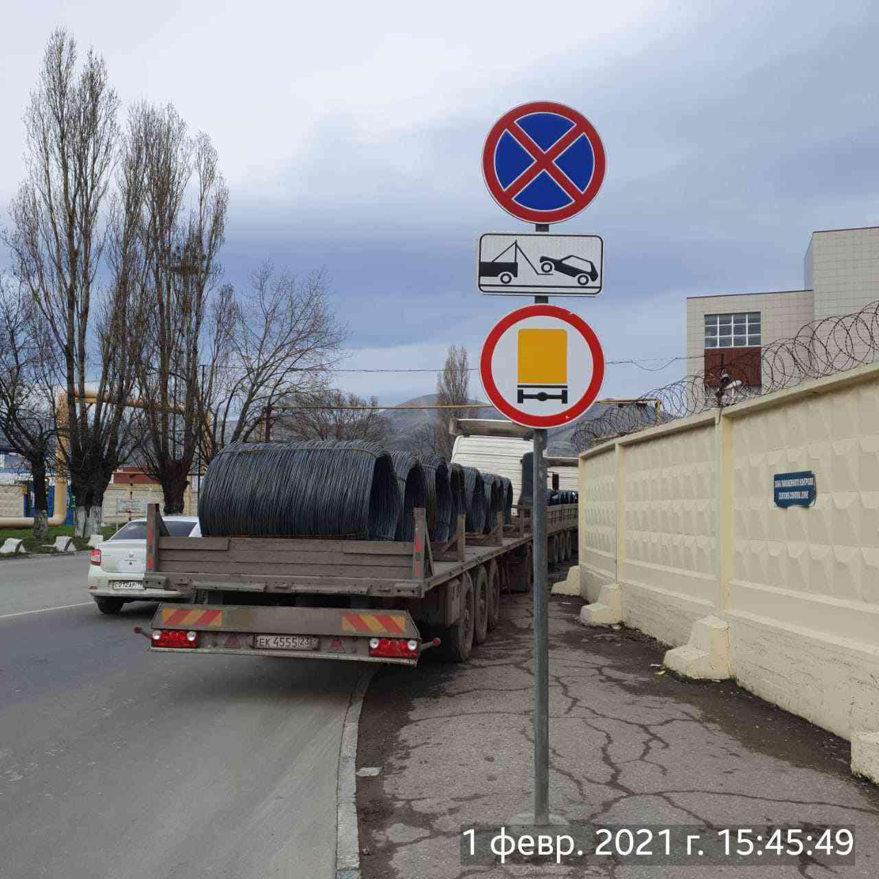 В Новороссийске решено разгребать заторы. В том числе с помощью штрафов