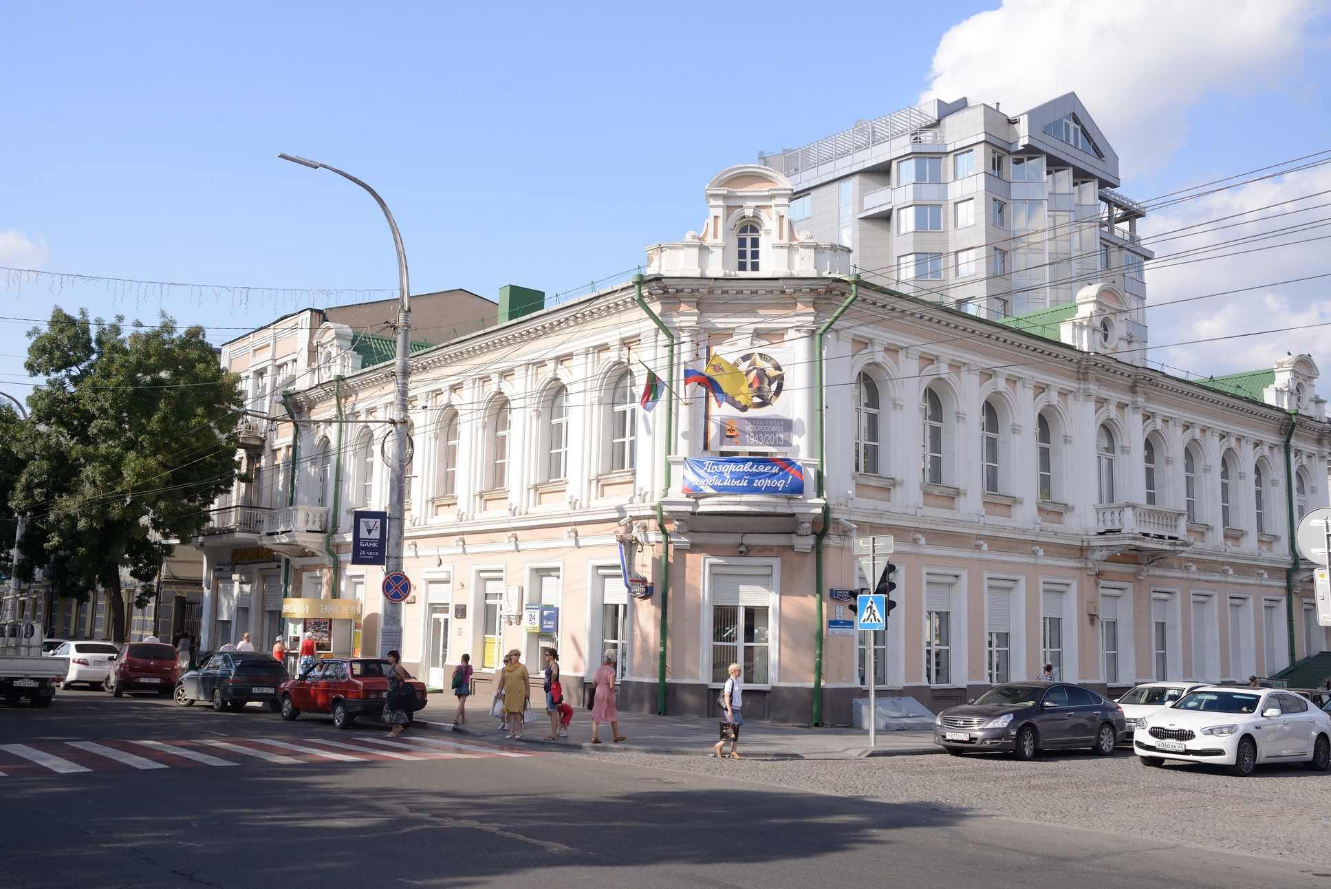 Библиотека им. Баллиона представляет:  «Новороссийск – город, которым я горжусь»