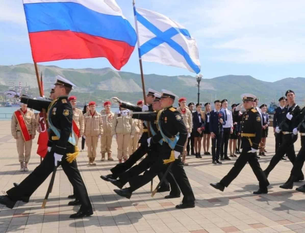 Сегодня в Новороссийске отмечают День Черноморского флота
