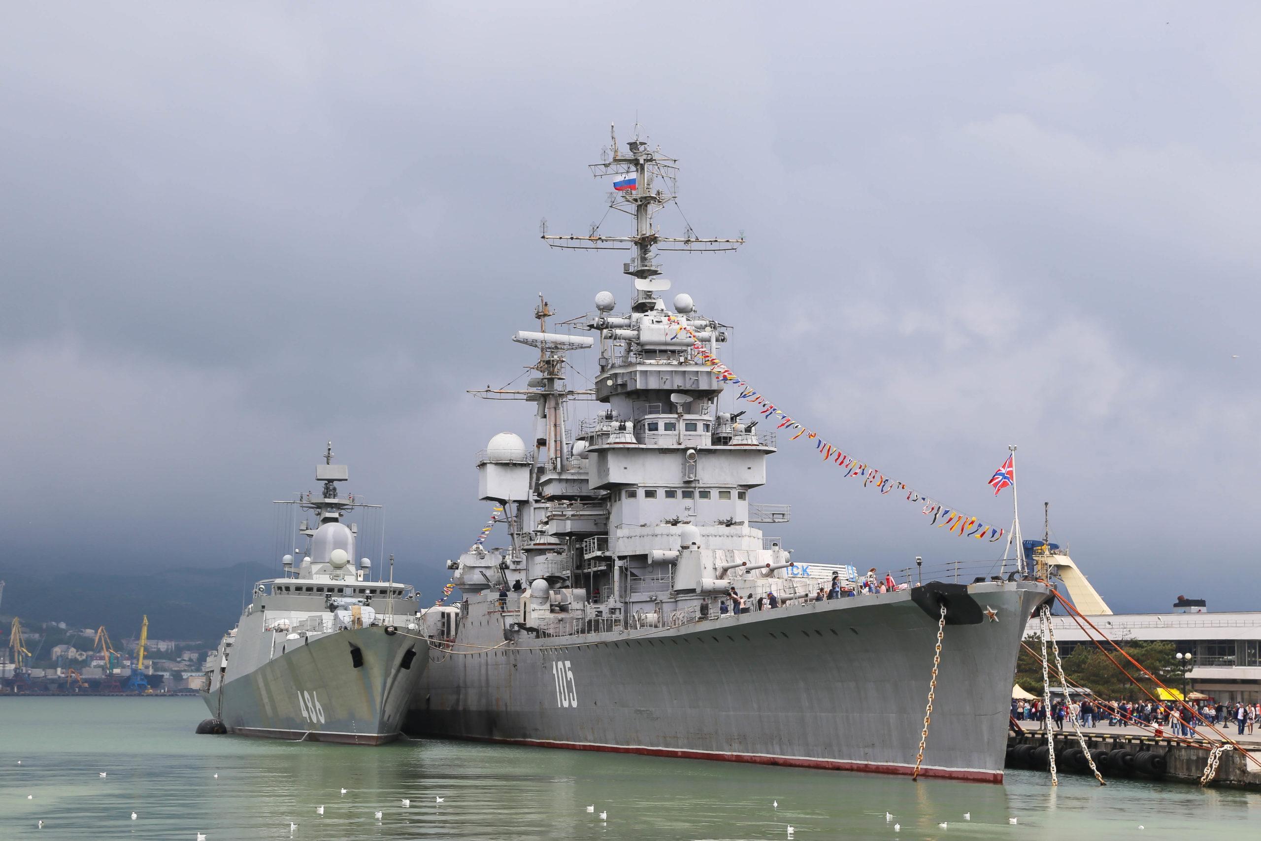 В День ВМФ крейсер-музей «Михаил Кутузов» приглашает на бесплатные экскурсии