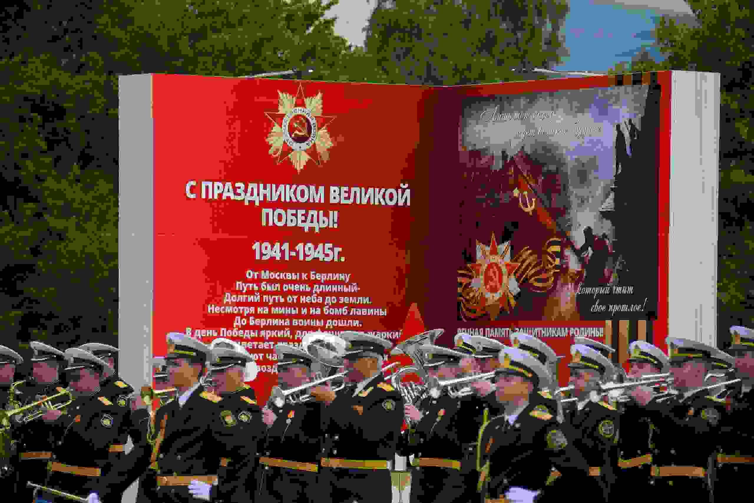В Новороссийске  прошел парад в честь 76-ой годовщины Великой Победы