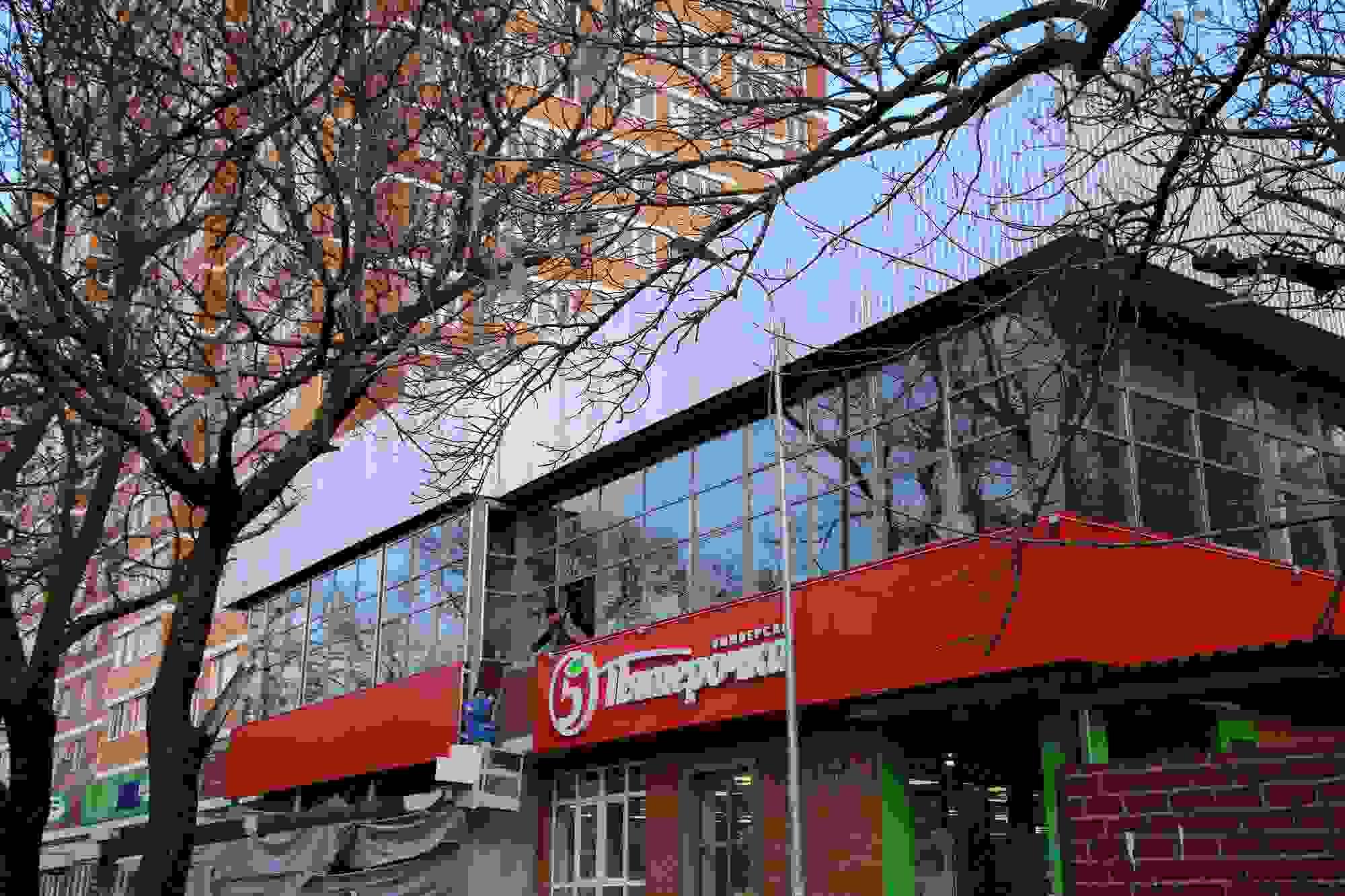 По решению суда в Новороссийске сносят второй этаж магазина «Пятерочка»