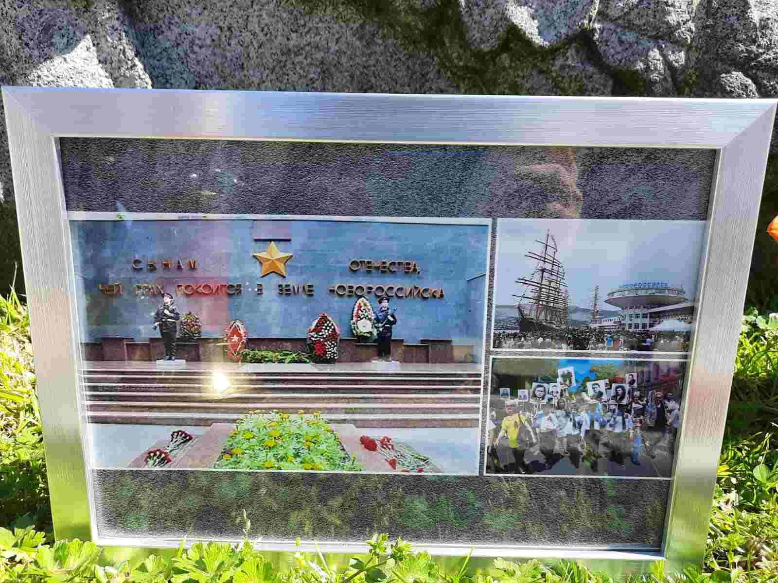 Фотографии Новороссийска, сделанные фотокором «НР» Анатолием Поздняковым, оказались в Трептов-парке