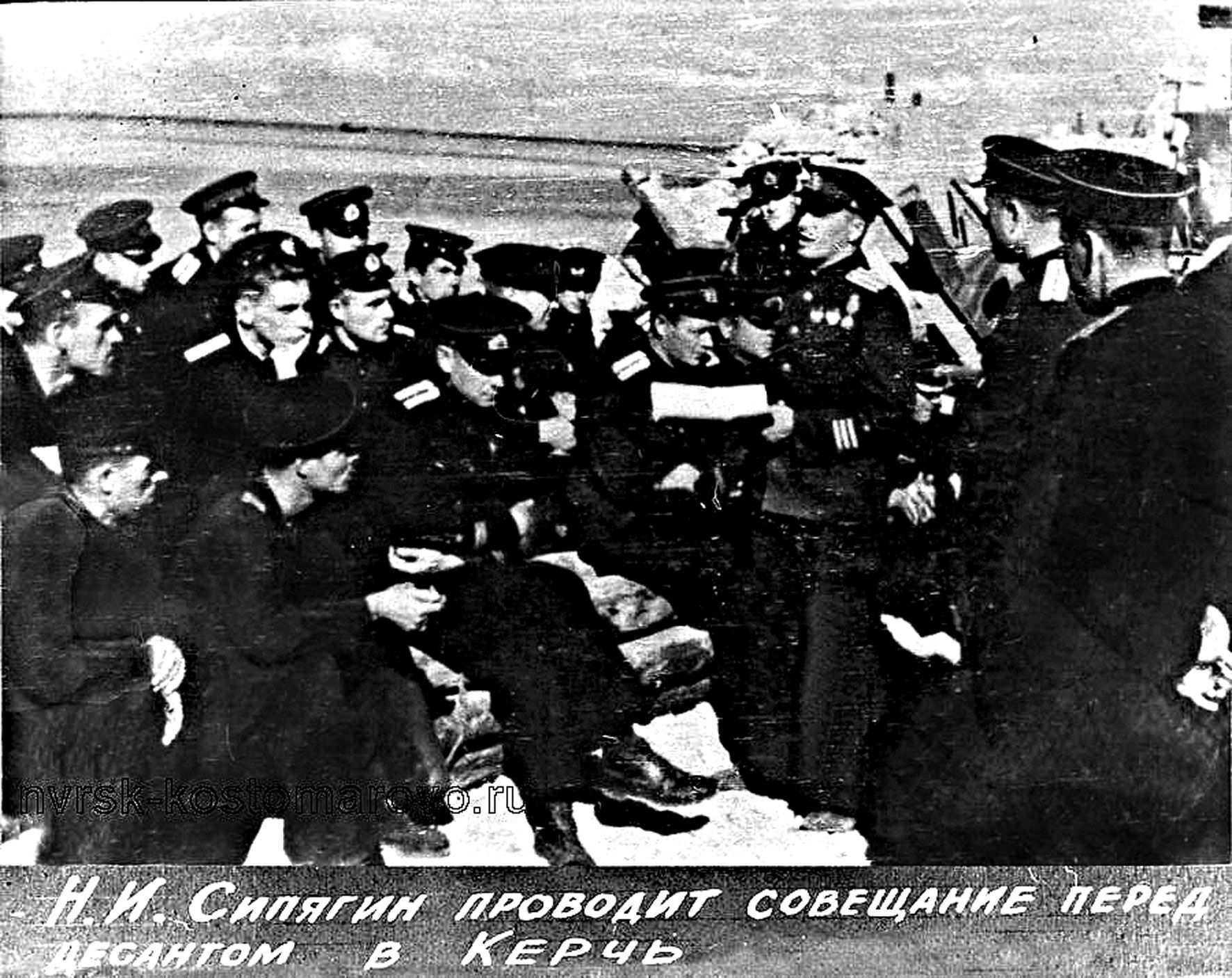 Командир отряда сторожевых катеров Николай Сипягин первым доставил десант на Малую Землю