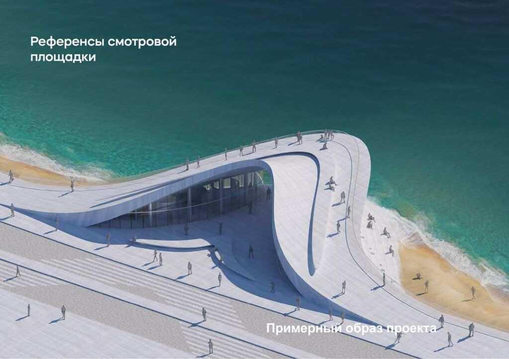 В Анапе появится Императорский парк с видом на море и город