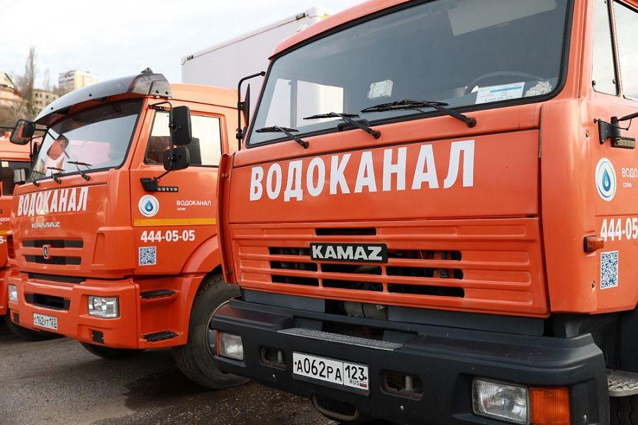 В Сочи обновляют аварийные бригады водоканала. Новороссийску стоит брать пример