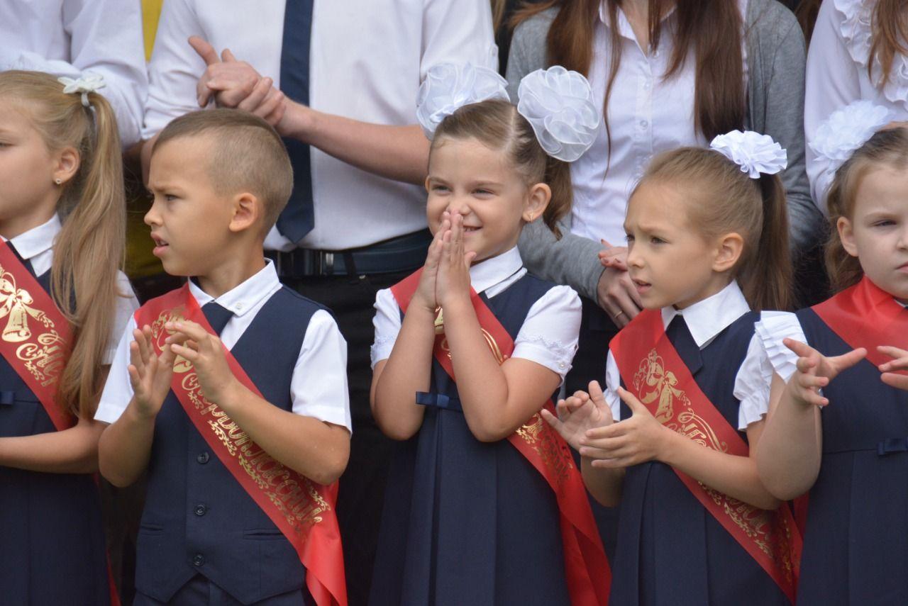 Новороссийские первоклашки шести лет тоже получат выплаты по 10 тысяч рублей