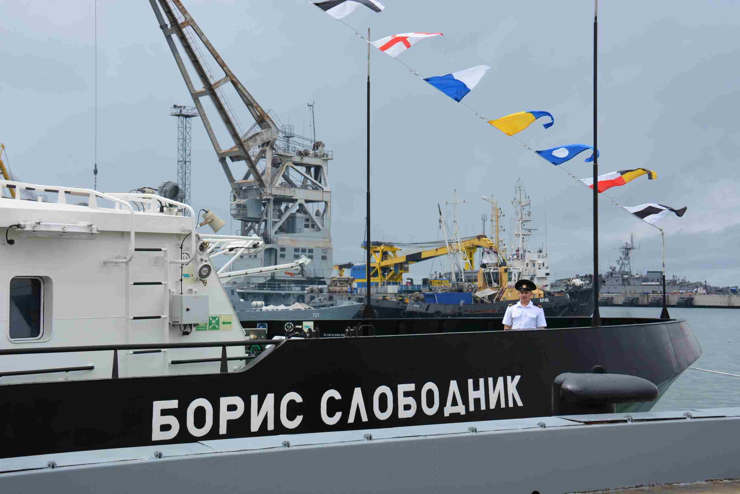 Большой гидрографический катер «Борис Слободник» вошел в состав Черноморского флота